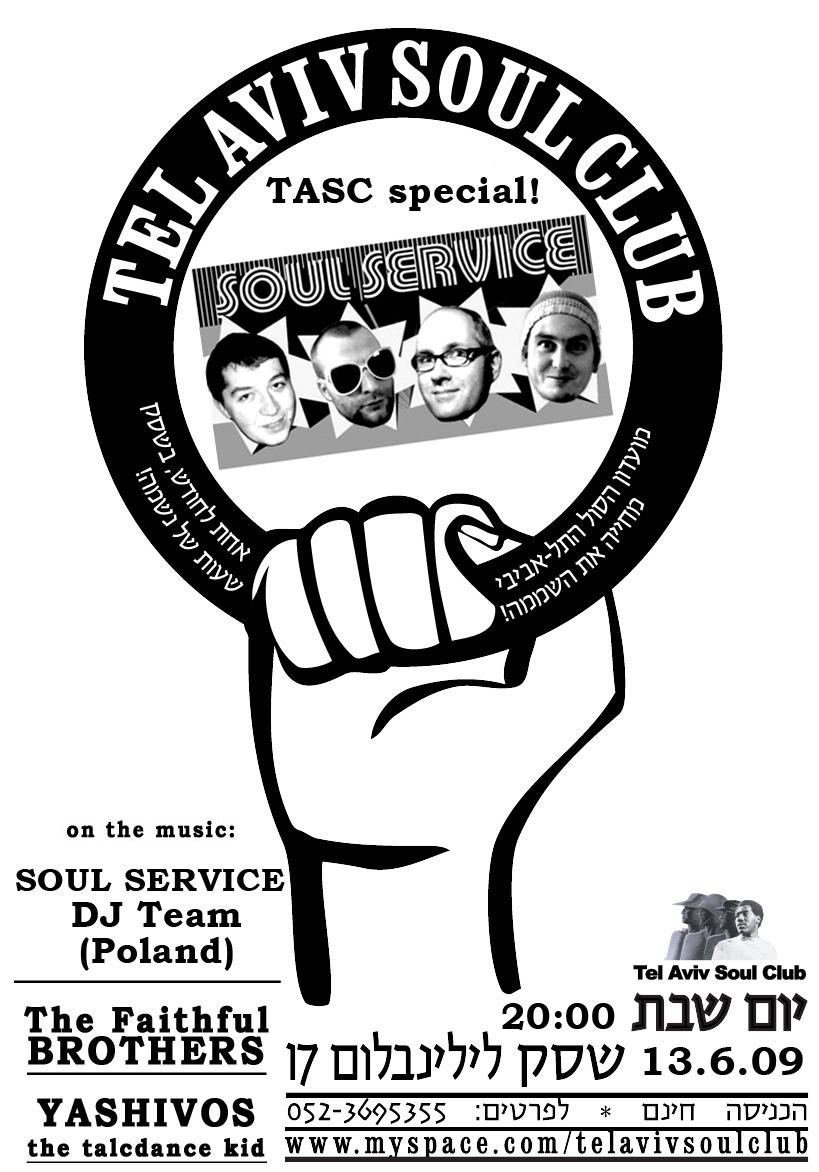 TASC poster 13.6